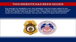 أمريكا تحجز الموقع الإلكتروني لمحطة تابعة لكتائب حزب الله