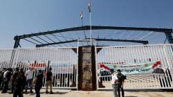 More than 107 billion dinars revenues from border crossings