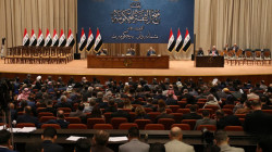 "Iraqi parliamentarians ""afraid"" of Covid-19 delay the legislative work"