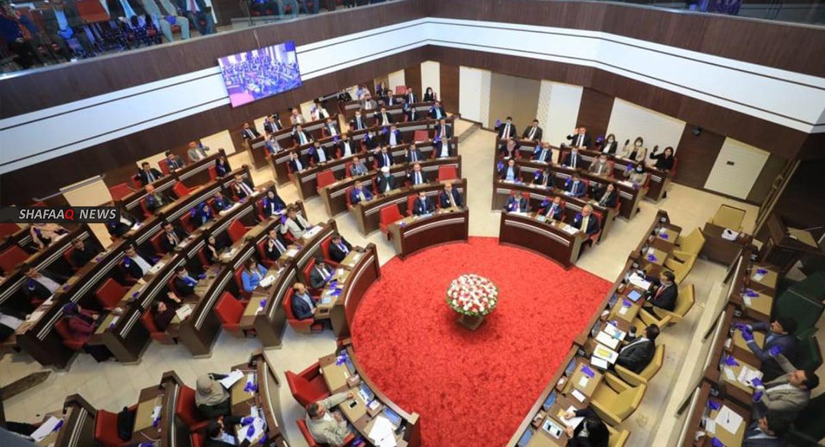 على اعضائه كافة الحضور.. برلمان كوردستان يعلن برنامج جلسة الثلاثاء