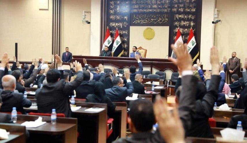 البرلمان العراقي يخفض مبلغ الاقتراض الذي طلبه الكاظمي إلى 15 ترليون دينار