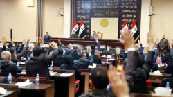 Saairun: Our MPs may not attend the parliament session