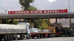 العراق رابعا كأكبر مستورد من تركيا وخامس اكبر مصدر لها
