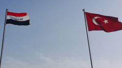 إغلاق السفارة العراقية في تركيا