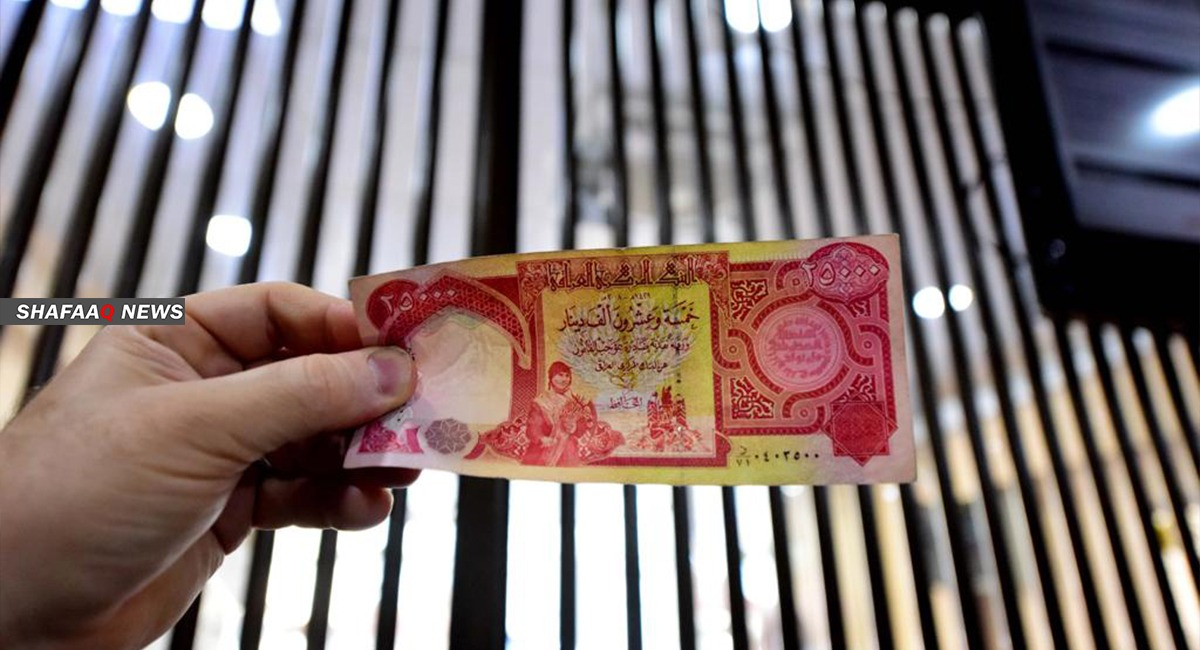 سلفة ٢٥ مليون للموظفين العراقيين بشرط