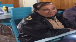 An Iraqi pilot passed away for COVID-19 complications