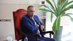 """تحالف الصدر يشخص للكاظمي """"هرم"""" قيادة عمليات الفساد  ويحذر من هروبهم"""