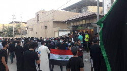 Protestors close a Turkish company in Basra