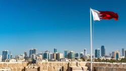 """البحرين تعتبر تطبيعها مع إسرائيل """"إجراءً سيادياً وموقفاً شجاعاً"""""""