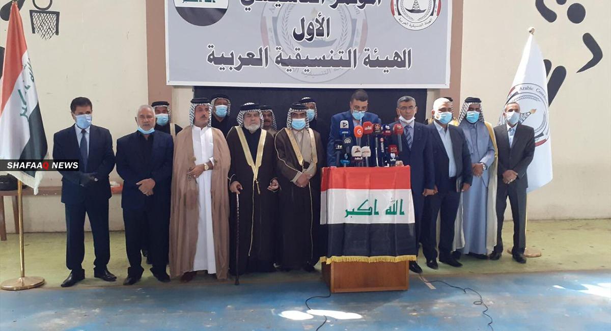 الإعلان عن تشكيل سياسي للعرب الشيعة في كركوك