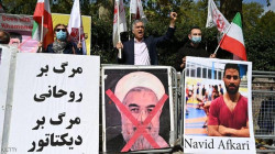 Iran summons the German ambassador