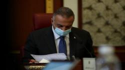 """تحالف العامري يُلمّح الى """"مساءلة"""" حكومة الكاظمي"""