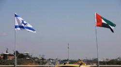 الإمارات وإسرائيل تدرسان 8 اتفاقات اقتصادية