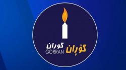 توالي الاستقالات داخل حركة التغيير في اقليم كوردستان