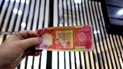 Al-Rafidain Bank grants 25 million Dinar in advance