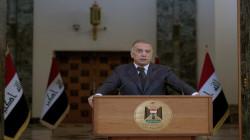"Al-Kadhimi speaks of a ""crime"" in Maysan"