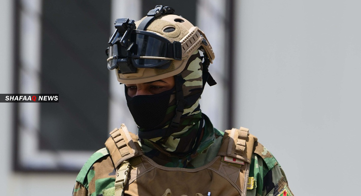 A new Crime in Baghdad