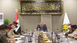 """الكاظمي يسمّي ثلاثة تحديات امنية """"كبيرة"""" تواجه العراق"""