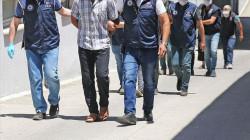 تركيا توقف 16 عراقياً في أنقرة