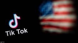 """رسمياً.. واشنطن تحظر """"تيك توك"""" و""""وي تشات"""""""