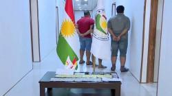 القبض على عصابة لتزييف الدولار الامريكي في اقليم كوردستان