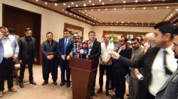 14 حزبا كوردستانيا في كركوك تتفق على خوض الانتخابات المبكرة بقائمة واحدة