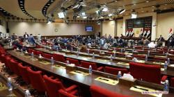 اجتماع سياسي مهم في العراق بعد عطلة رأس السنة