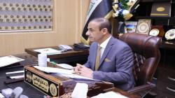 رقم صادم.. 24 ألف شخص يتقاضون رواتب مزدوجة في العراق