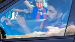 سواريز يغادر برشلونة باكياً