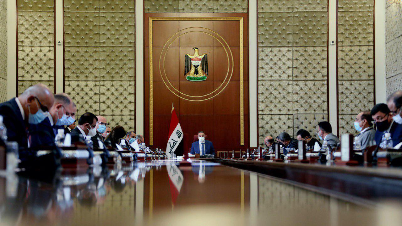 مجلس الوزراء يخول الكاظمي بتقديم طعن في الموازنة