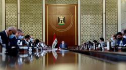 الحكومة العراقية تجتمع برئاسة الكاظمي وتتخذ ثمانية قرارات