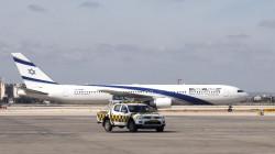 أول طائرة إسرائيلية تحط في البحرين مرورا فوق السعودية