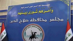 اندلاع حريق داخل مجلس محافظة صلاح الدين