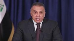 Al-Kadhimi supports Al-Sadr suggestion