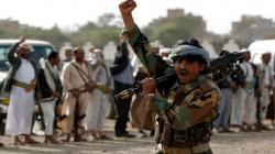 واشنطن تدرس ادارج الحوثيين على لائحة الارهاب