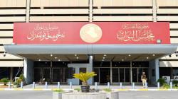 البرلمان العراقي يفشل بتمرير فقرة الدوائر الانتخابية