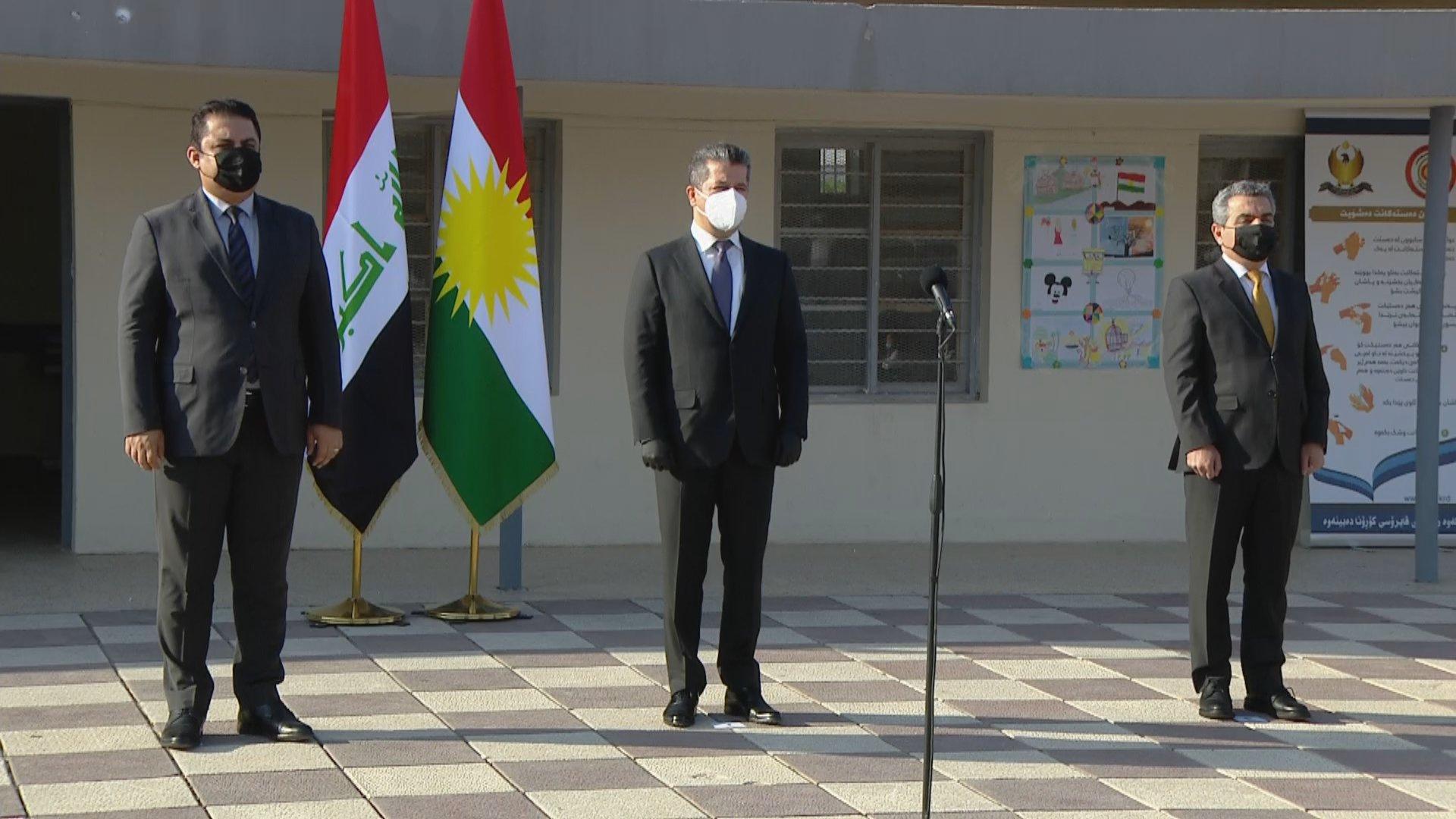 مسرور بارزاني يقرع جرس بدء العام الدراسي الجديد في اقليم كوردستان