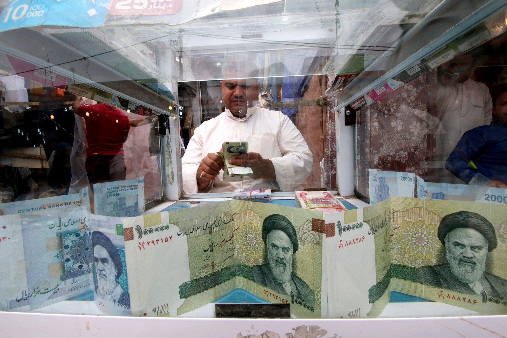 العملة الإيرانية تتعرض لأكبر انهيار