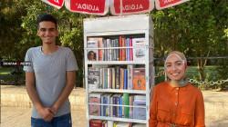المكتبات المتنقلة.. من بريطانيا إلى السليمانية (صور)