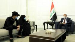 """لمتابعة اختطاف """"سجاد العراقي"""".. الكاظمي يزور ذي قار غدا"""