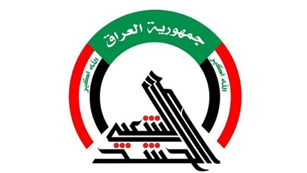 30th brigade of Al-Hashd Al-Shaabi issues a statement on Erbil attack 1601499663830