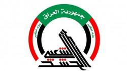30th brigade of Al-Hashd Al-Shaabi issues a statement on Erbil attack