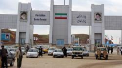 إيران تمنح تأشيرات الدخول لفئات محددة من سكان اقليم كوردستان