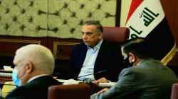 Al-Kadhimi to support the Election Commission work