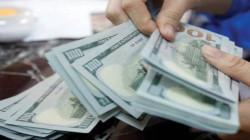طلب نيابي بفرض ضرائب على مزاد العملة لتمويل رواتب الموظفين