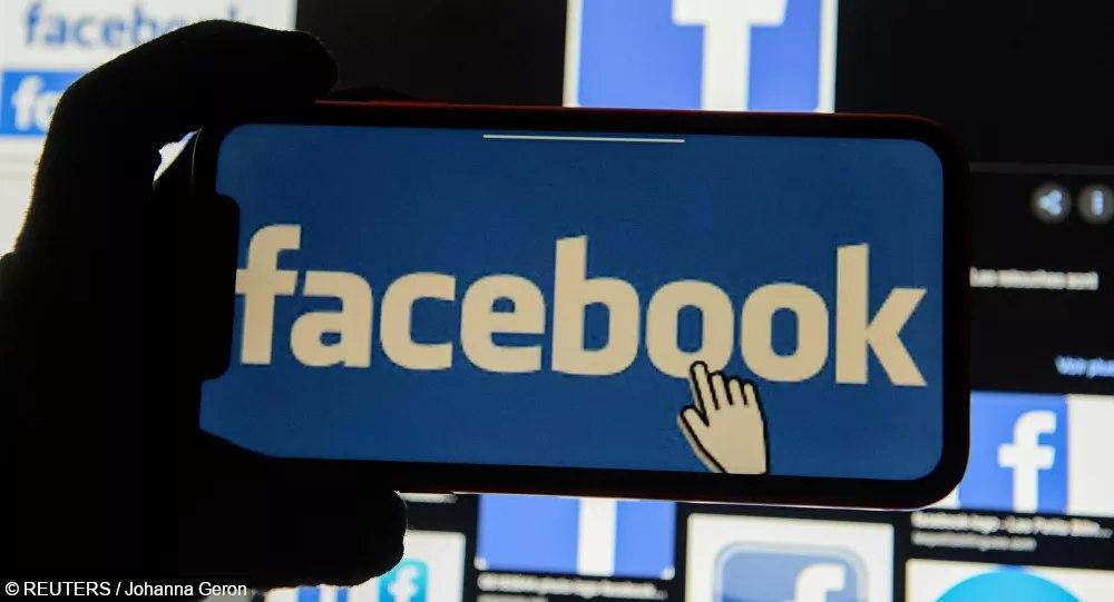 """فيسبوك تقع ضحية """"القرصنة"""" وتسريب بيانات أكثر من نصف مليار مستخدم"""