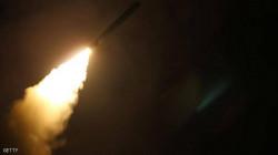 سقوط صواريخ على المنطقة الخضراء ببغداد.. فيديو