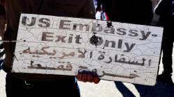 """فورين بوليسي: يجب انتزاع """"الغطرسة"""" الأمريكية من قلب بغداد"""