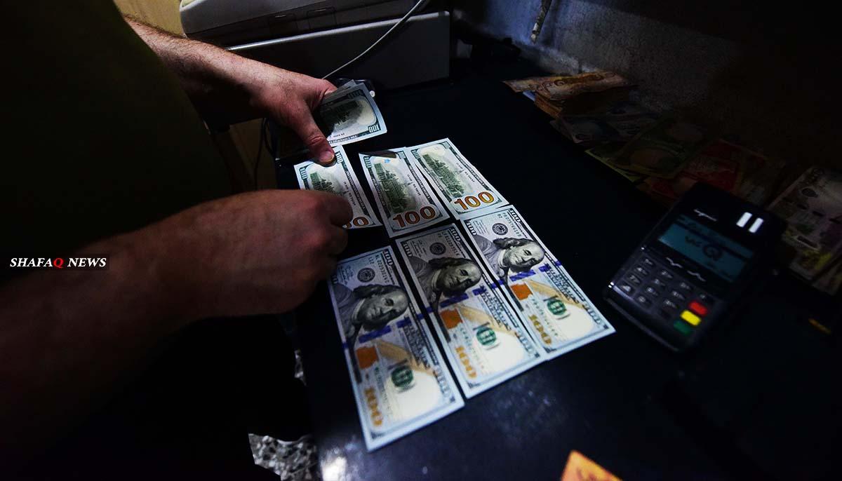انخفاض اسعار صرف الدولار في بغداد وكوردستان