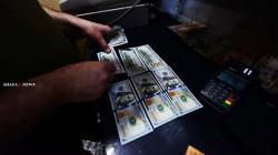 العراق يكشف أوراقه المالية ويتحرك لقرض ب6 مليارات دولار من صندوق النقد
